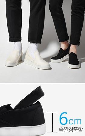6厘米基本的松紧帆布鞋