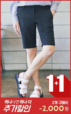 [1 + 1]柔丝每日5份宽松长裤