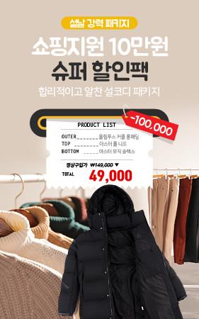 2019年客户审计1 + 1 + 1 75%销售<br>先到先得的限量套装<br>长衬垫+品牌针织+裤子59,800美元