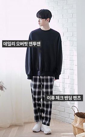 [春季协调套装]宽松款T恤+格子弯腰裤