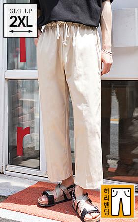 9片宽弯腰裤