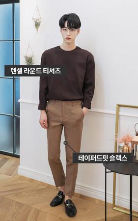 春天协调设定] t恤衫+宽松长裤