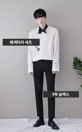 [协调组]台北配色+9部宽松长裤