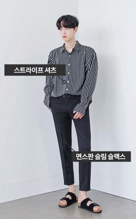 [协调组织]安排衬衫+宽松长裤