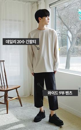 [协调套装]每日T恤衫+宽9短
