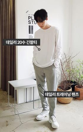 [Coord Set]每日T恤衫+ Daily运动服短裤
