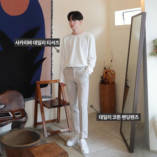 [Coord套装] Ska Riba T恤衫+日常棉质弯曲裤