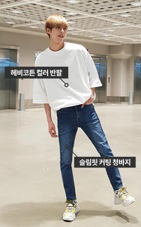 [协调套装]宽松款短袖T恤+剪牛仔裤