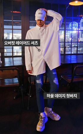 [坐标集]宽松款分层衬衫+损坏牛仔裤