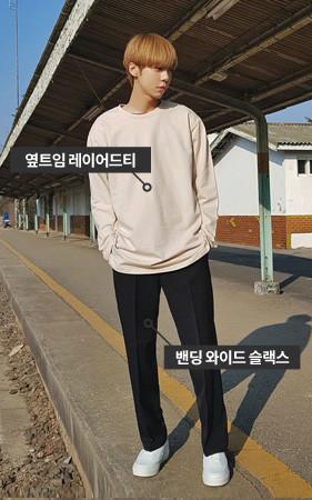[协调套装]松松分层恤衫+宽宽松长裤