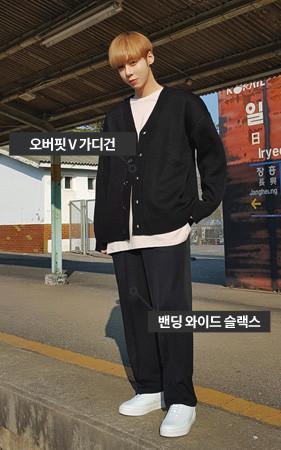 [协调套装]宽松款开衫+宽宽松长裤
