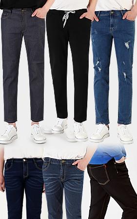 五月事件<br>数量有限的牛仔裤统一价格