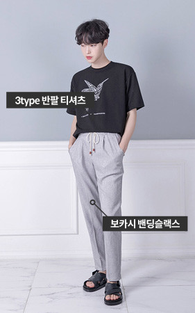 [协调套装]短袖T恤衫+绑带长裤
