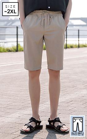 松紧带短上衣宽松长裤短裤
