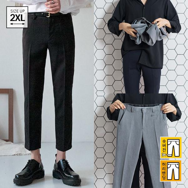 2018春季男装科迪<br> 7color完美的松紧带宽松长裤