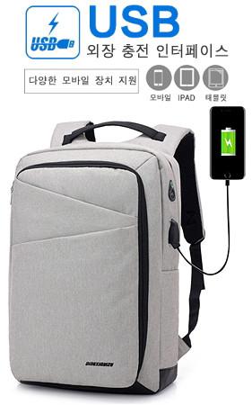 usb smart charging休闲裤包双肩/背包