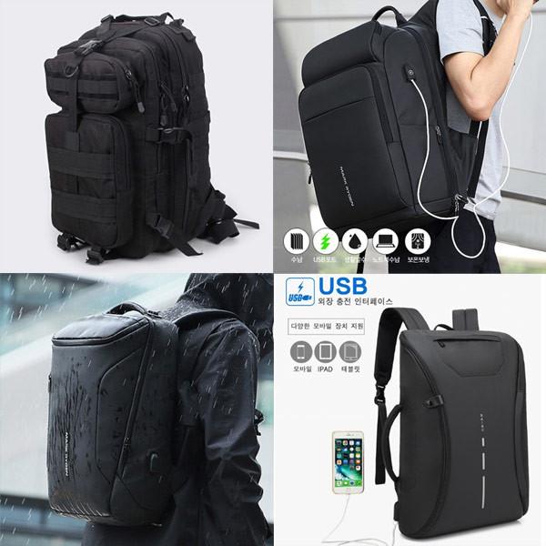 优质智能充电双肩包/背包系列