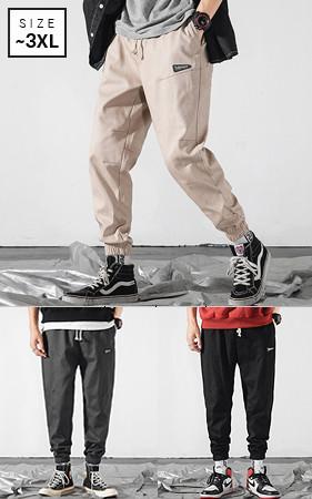 早鸟预售30% <br> Trojan松紧带The Jogger短裤