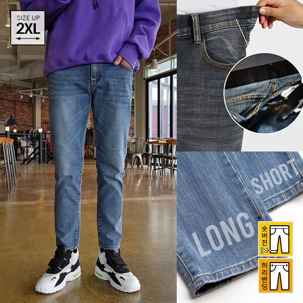 隐藏的弯曲水牛牛仔裤(第9部分,共10部分)