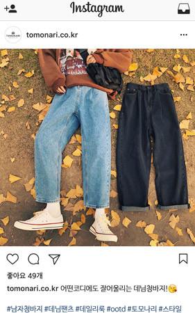 复古宽牛仔裤