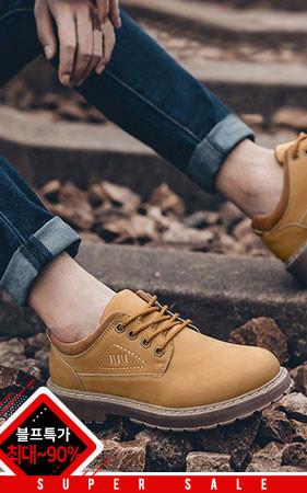 早鸟书销售20,000韩元折扣<br> Austin Lowe马丁丁鞋