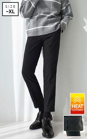 温和带扣加绒宽松长裤