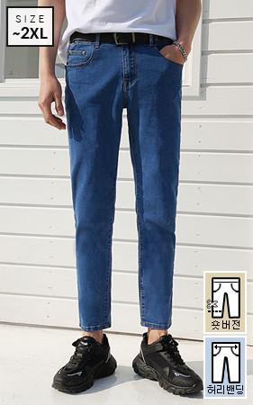 长边和短边弯曲牛仔裤