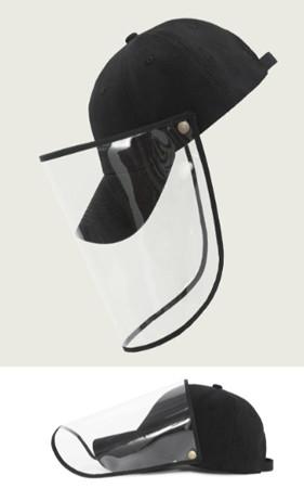 预购预订<BR> <b>Corona19防病毒帽<br>可拆式警卫</b> <br>眼睛暴露面部防护