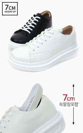 6cm增高鞋外底情侣胶底帆布鞋