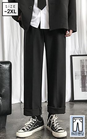 半宽松紧带宽松长裤