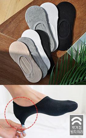 假袜子不脱落<br>最小订购数量2