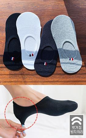 三色关键点假袜子<br>最小订购数量2
