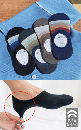 Bokashi彩色假袜<br>最小订购数量2